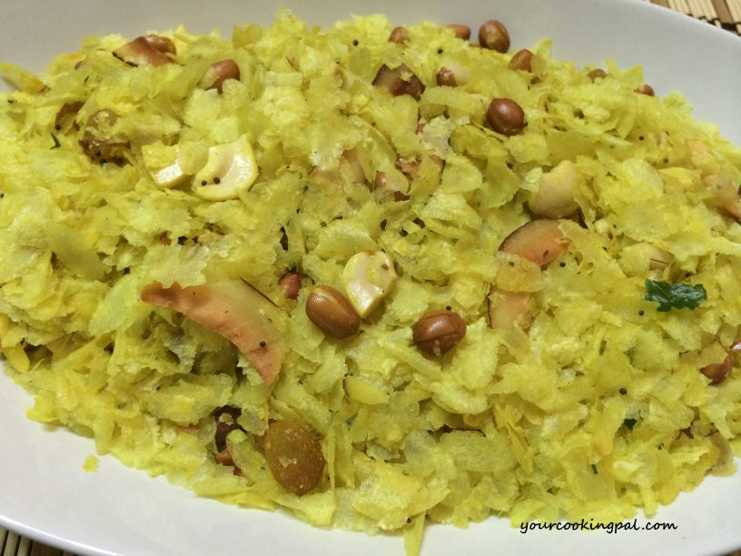 Poha Chivda (Chiwda) – How to Make Thin Poha Chivda
