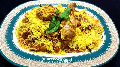 shahi Chicken Biryan 00004