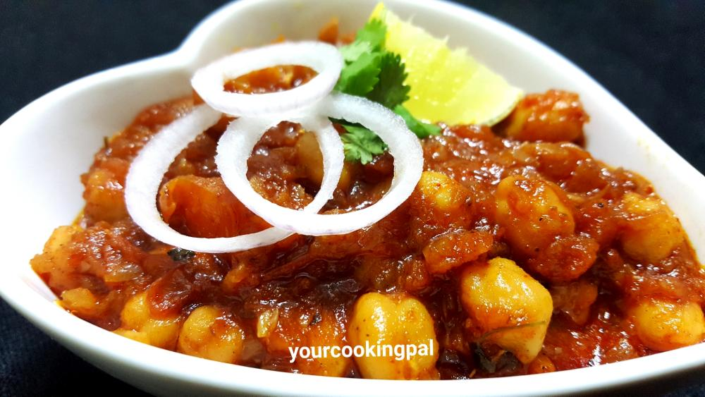 Chole - How to make Chole